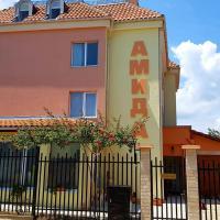 АМИДА, hotel in Varvara