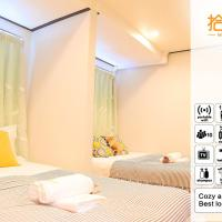 MT HOUSE OSAKA Villa 4 bed rooms boutique house Shinsaibashi Tennoji Namba USJ JR