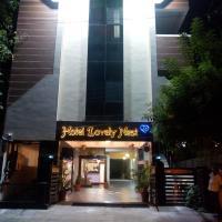 Hotel Lovely Nest, hotel in Coimbatore