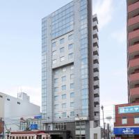 HOTEL MYSTAYS Hakodate Goryokaku, hotel in Hakodate