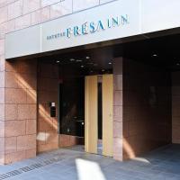 Sotetsu Fresa Inn Nihombashi-Ningyocho, hotel v Tokiu