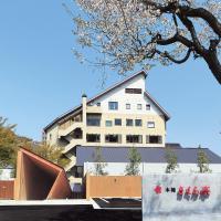 Echigo Yuzawa Onsen Sakura Tei