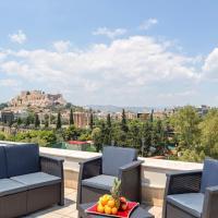 Holodek Apartments: Zappeion Suites