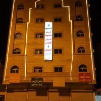 Al Rawda Furnished Units