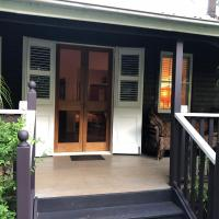 Coco's Cottage in the Byron Bay Hinterland, hotel in Bangalow