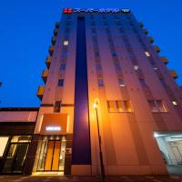 Super Hotel Towada Natural Hot Springs、十和田市のホテル