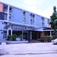Pimann Place Hotel, hotel in Chiang Rai