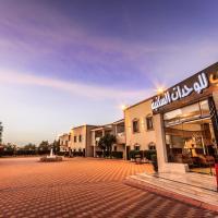 Al Muhaidb Al Hada Resort, hotel in Al Hada