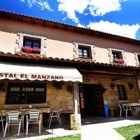 El manzano, hotel en Castrojeriz