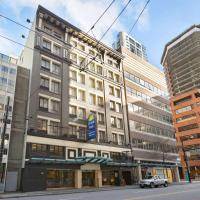 Days Inn by Wyndham Vancouver Downtown, hotel in Vancouver