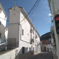 Casa Rural La Tia Rosa