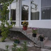 Guest House on Olivkovaya 23, отель в городе Бардане