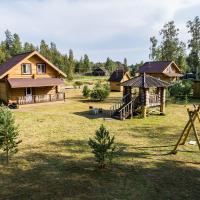 Коттеджный Комплекс Озерный Берег, отель в городе Беличье