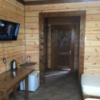 Papa Karlo Guest House, отель в Горячинске