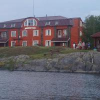 Dlinniy Bereg Hotel