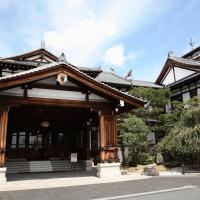 Nara Hotel, отель в Наре