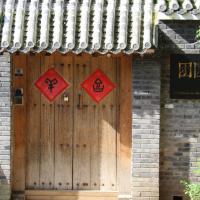 The Great Wall Box House - Beijing, hotel in Miyun