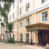 Исторический отель Централь, отель в Иркутске