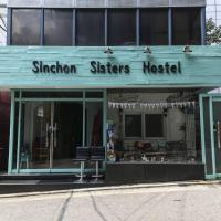 Sinchon Sisters Hostel