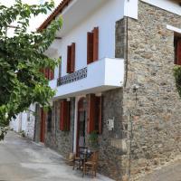 Kaldi's Traditional House