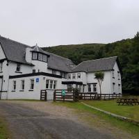 Lochranza Youth Hostel, hotel in Lochranza