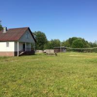 Country House on Centralnaya 2