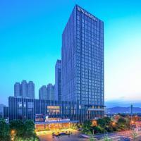 Wanda Vista Changsha, отель в Чанше