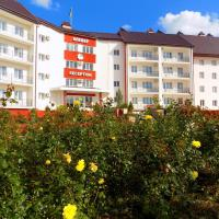 Райский Сад , отель в Генической Горке