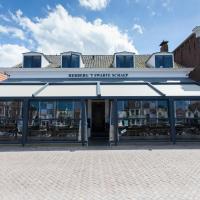 Herberg Eetcafé 't Swarte Schaep, hotel in Brouwershaven