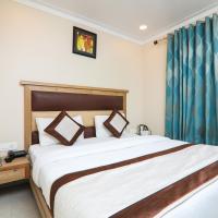Hotel Amar International