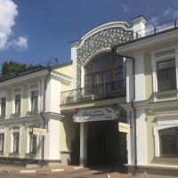 Provincia Hotel, hotel in Serpukhov
