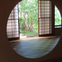 Hostel Kamakura, hotel in Kamakura