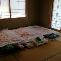 Nobu Guest House