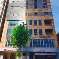 F & T Hotel – hotel w mieście Gwangju