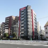 Hotel Sunplaza 2, hotell sihtkohas Osaka