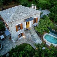 Villa Erifili by Pelion Esties, отель в городе Агиос-Георгиос-Нилиас