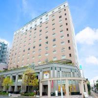 立川ワシントンホテル、立川市のホテル