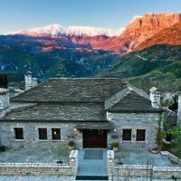 Aristi Mountain Resort, hotel in Aristi