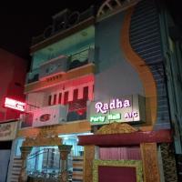 Radha Party Hall, hotel in Kanchipuram