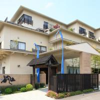 Hotel Ubudo, hotel in Matsushima