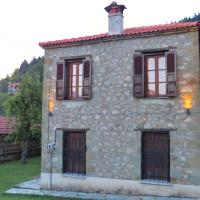 Traditional Stone House, hotel in Elati Trikalon