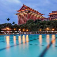 The Grand Hotel, отель в Тайбэе