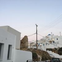 νηρηίδες, hotel in Serifos Chora