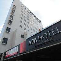 APA Hotel Yamaguchi Hofu