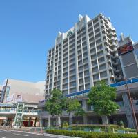 HOTEL VISCHIO AMAGASAKI by GRANVIA, hotel in Amagasaki