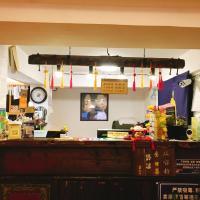 Xiamen Old Street Youth Hostel