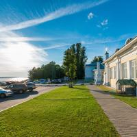 Гостиница Московская Застава, отель в Костроме