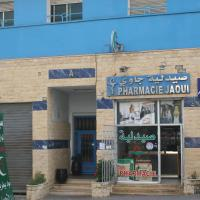 appartement larache, hotel en Larache