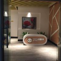Taking A Nap Guest House, hotel near Hangzhou Xiaoshan International Airport - HGH, Xiaoshan