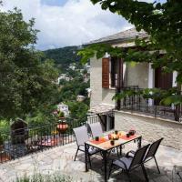 Villa Evridiki by Pelion Esties, отель в городе Агиос-Георгиос-Нилиас